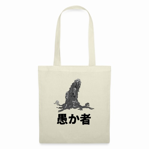 Monster from IDIOT - JP Ver. - Tote Bag