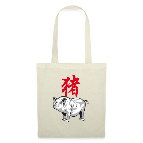 THE YEAR OF THE PIG (Chi - Tote Bag