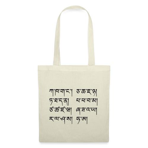 Tibetisches Alphabet - Stoffbeutel