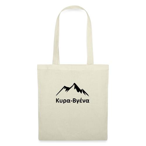 kyra-vgena - Tote Bag