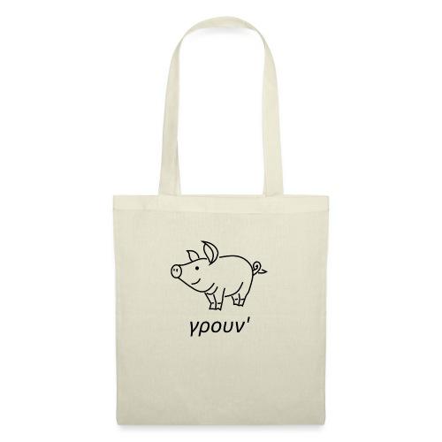 little pig - Tote Bag