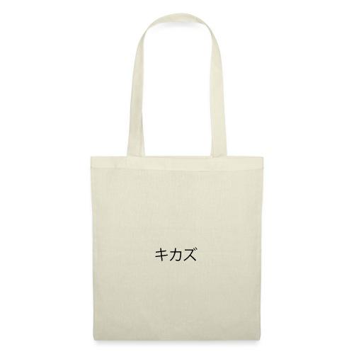 KikaZ noir japonais - Cineraz - Sac en tissu