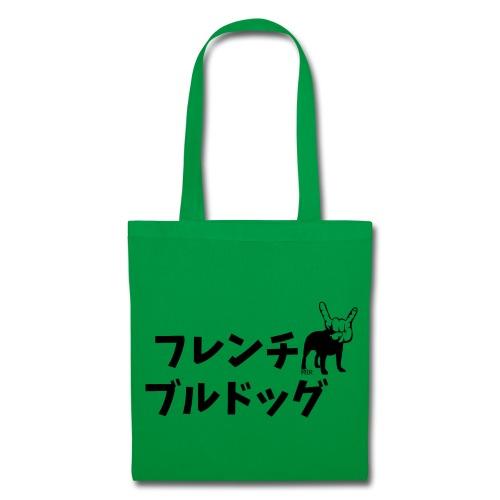 FBR JPN - Tote Bag