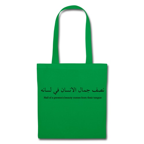Half of a Person's Beauty - Tote Bag