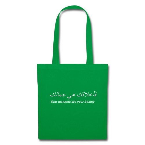 Your Manners Are Your Beauty [White] - Tote Bag