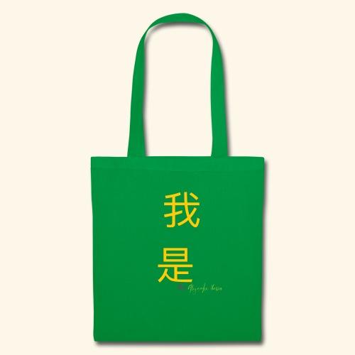 Yo Soy mandarin amarillo - Bolsa de tela