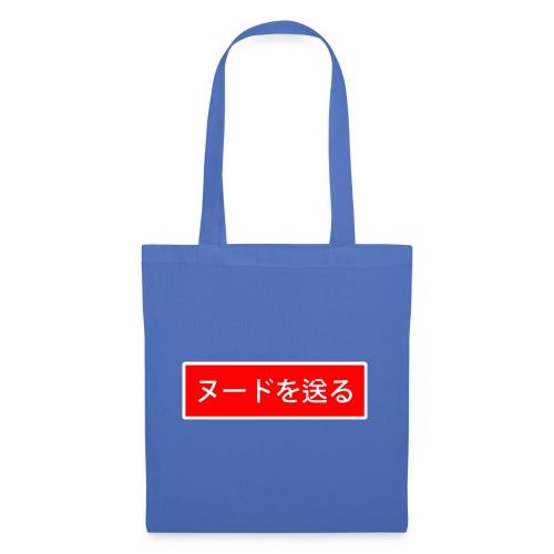 Send Nudes (japan) - Sac en tissu