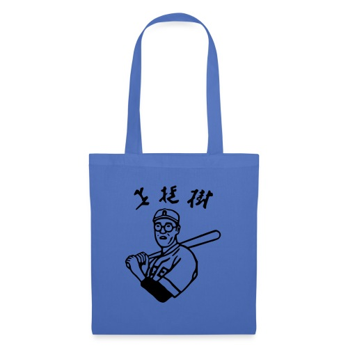 Japanese Player - Tote Bag
