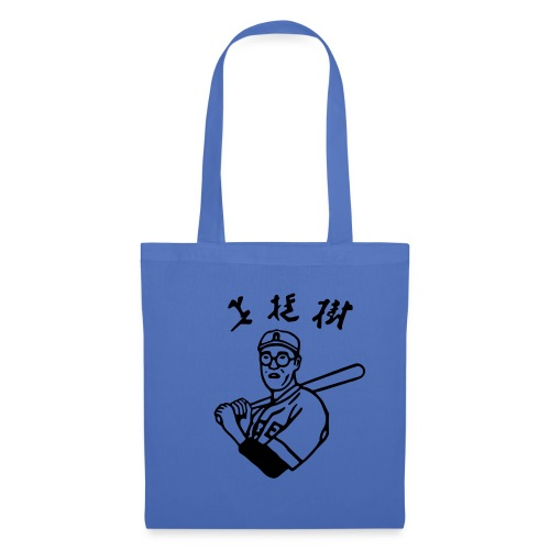 Japanese Player - Tote Bag