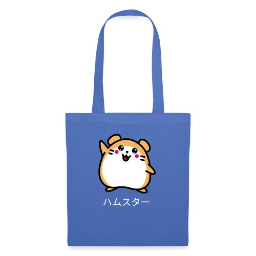 Hamster Kawaii con letras en Japonés - Bolsa de tela
