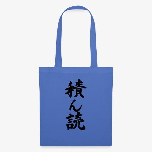 Tsundoku Kalligrafie - Stoffbeutel