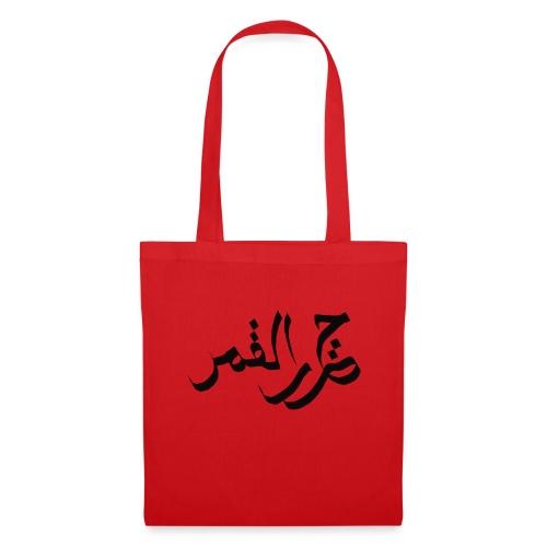 komokos2 - Tote Bag