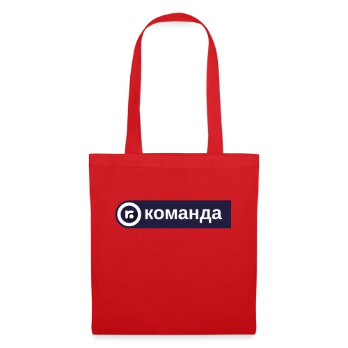 russland.TV Team - Tote Bag