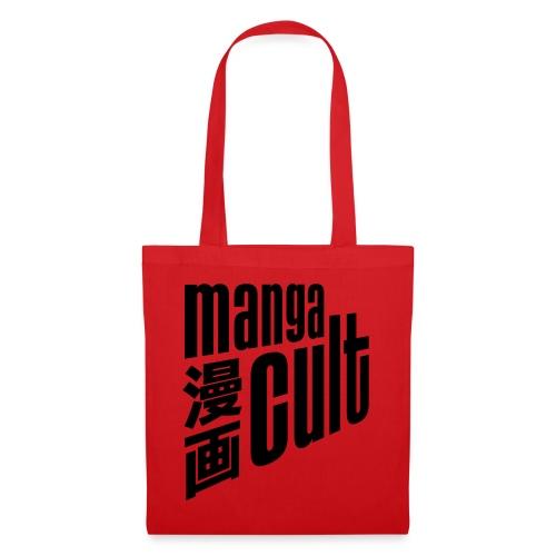 Manga Cult Logo Schwarz - Stoffbeutel