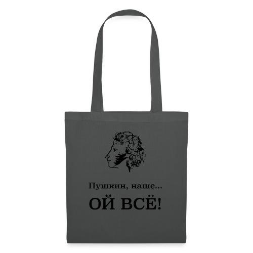 Pushkin - Tote Bag