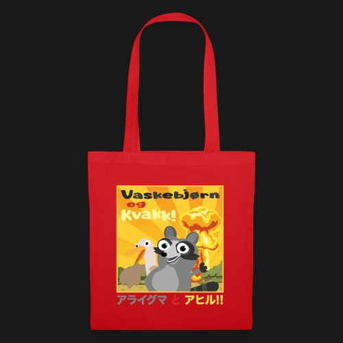 Vaskekvakk Japan 01 - Stoffveske