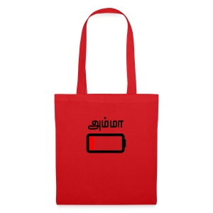 Battery Low Mom - Tote Bag