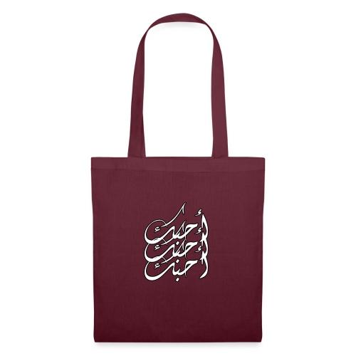 I love You in Arabe - Sac en tissu