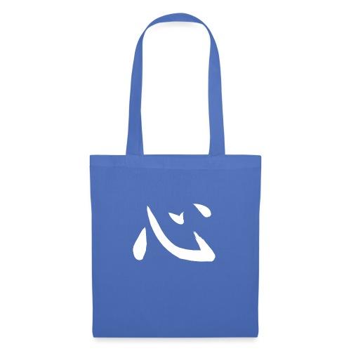 Studio Kokoro white icon - Tote Bag