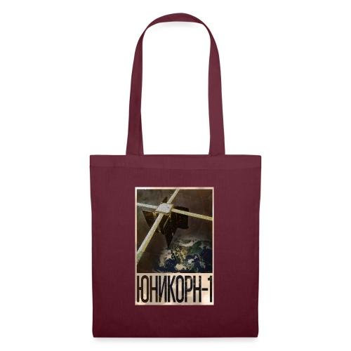 Unicorn 1 - Russian Poster - Tote Bag