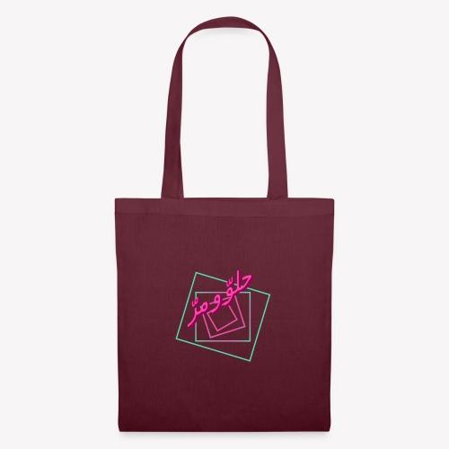 sugar mood - Tote Bag