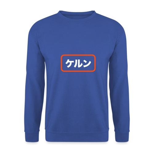 Köln (japanisch) - Männer Pullover