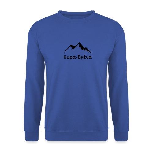 kyra-vgena - Unisex Sweatshirt
