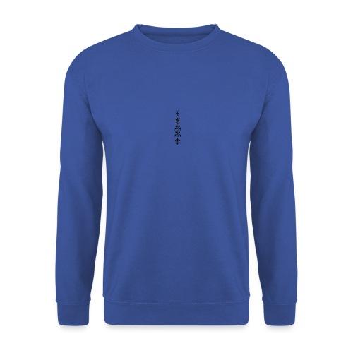Broor design ornaments - Unisex sweater