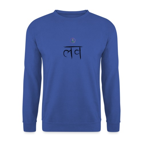 LOve SansKrit Black - Sweat-shirt Unisexe