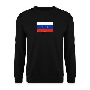 """Fuk*Money for """"THE FLAGS"""" // RUSSIA - Felpa da uomo"""