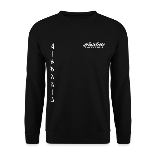 racing team text - Men's Sweatshirt