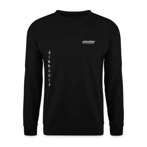 racing team text - Unisex Sweatshirt