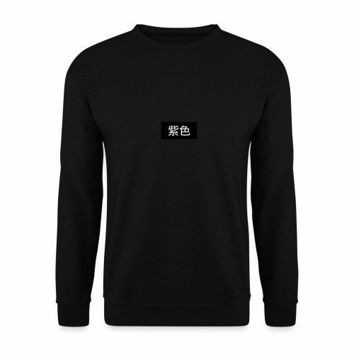 Black and Chinese Collection - Sweat-shirt Unisexe