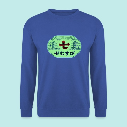 CHINESE SIGN DEF REDB - Sweat-shirt Homme