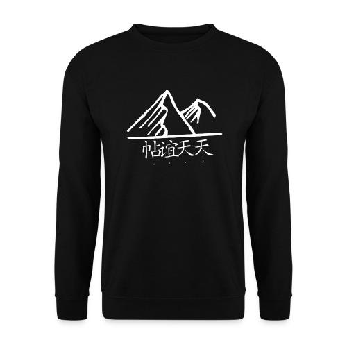 FREE Logo Blanc png - Sweat-shirt Unisexe
