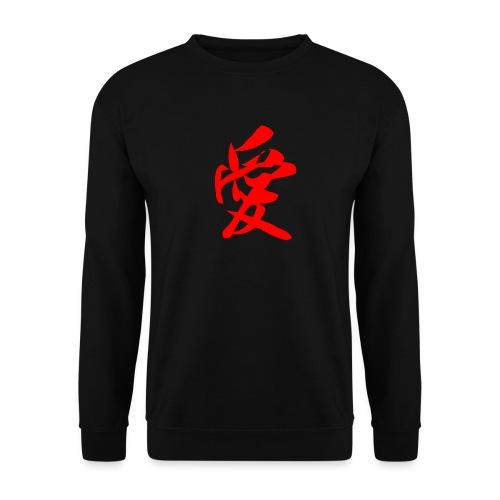 chine - Sweat-shirt Unisexe