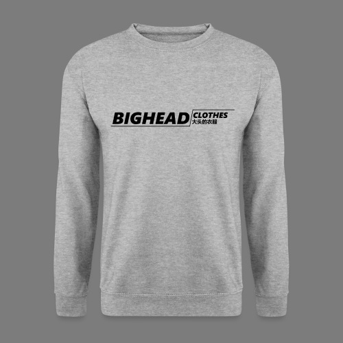BigHead Clothes Street Collection - Sweat-shirt Homme