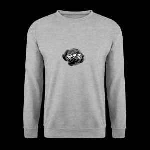 Sakaeru. - Men's Sweatshirt