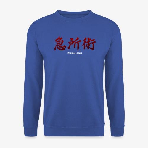 KYUSHO JUTSU version kanji rouge - Sweat-shirt Homme