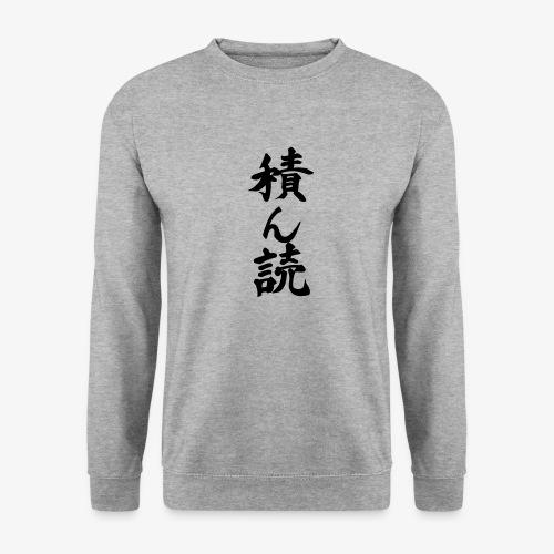 Tsundoku Kalligrafie - Männer Pullover