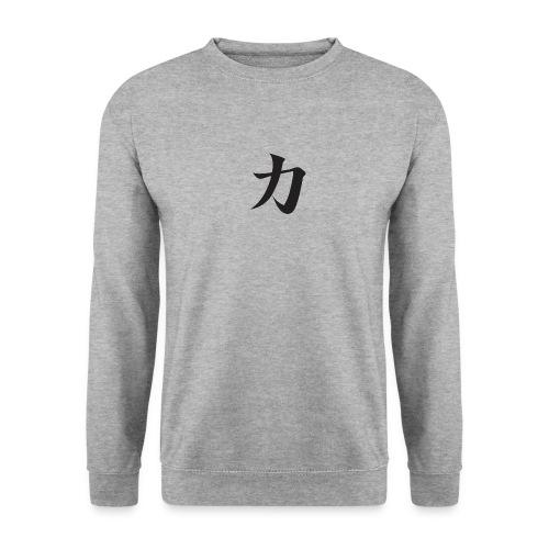 Katana - Sweat-shirt Homme