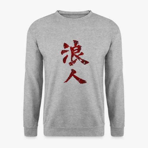 RONIN KANJI USE - Sweat-shirt Homme