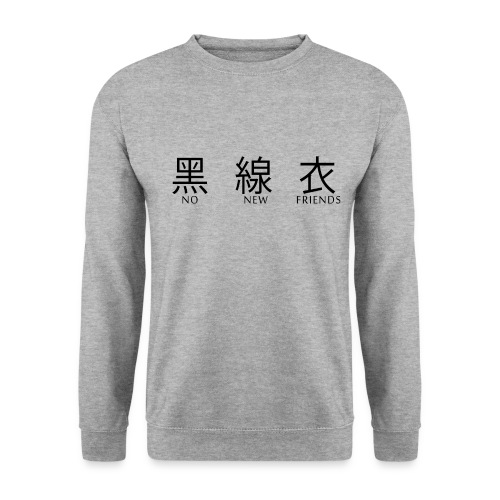 NO NEW FRIENDS png - Unisex Pullover