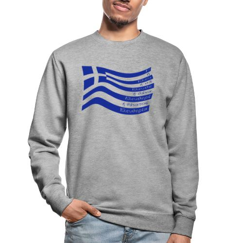 galanolefki - Unisex Pullover