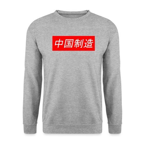 MIC supreme rouge png - Sweat-shirt Unisex