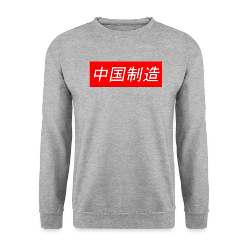 MIC supreme rouge png - Sweat-shirt Unisexe
