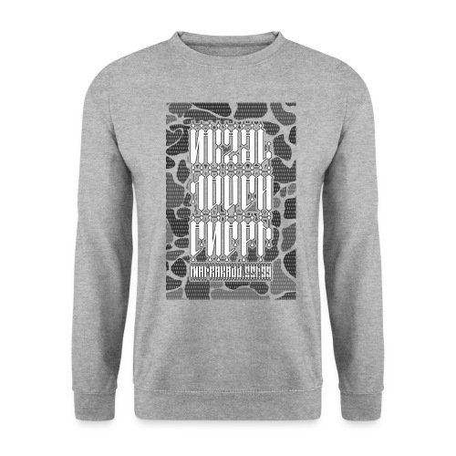 Camo Matrakadd Lab - Sweat-shirt Unisex