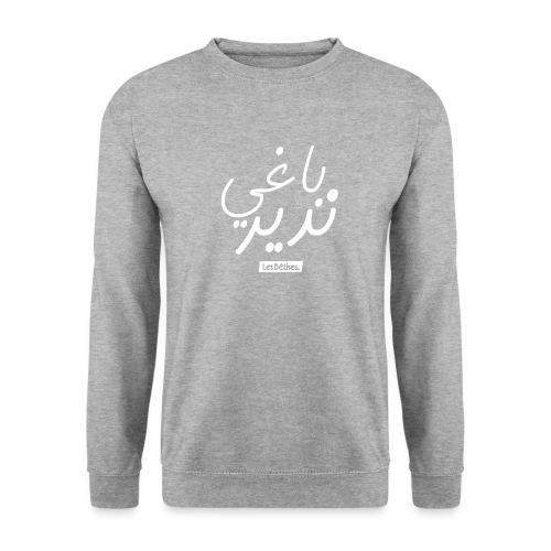 Je veux faire des bétises (en ARABE) - Sweat-shirt Homme