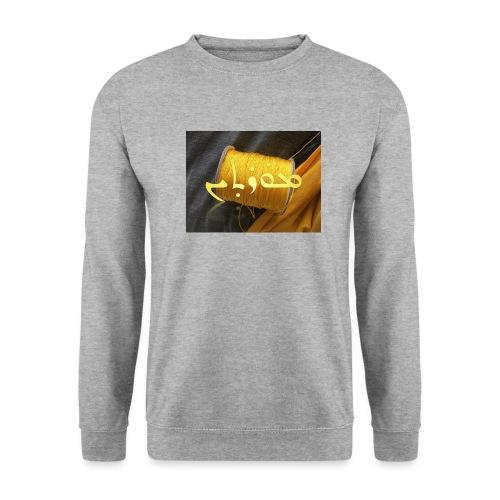 Mortinus Morten Golden Yellow - Unisex Sweatshirt
