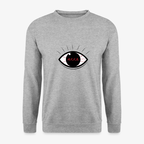 Hooz's Eye - Sweat-shirt Homme